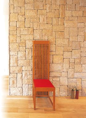 「天然石・タイル」イメージ